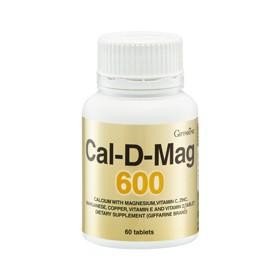 CalDMag600