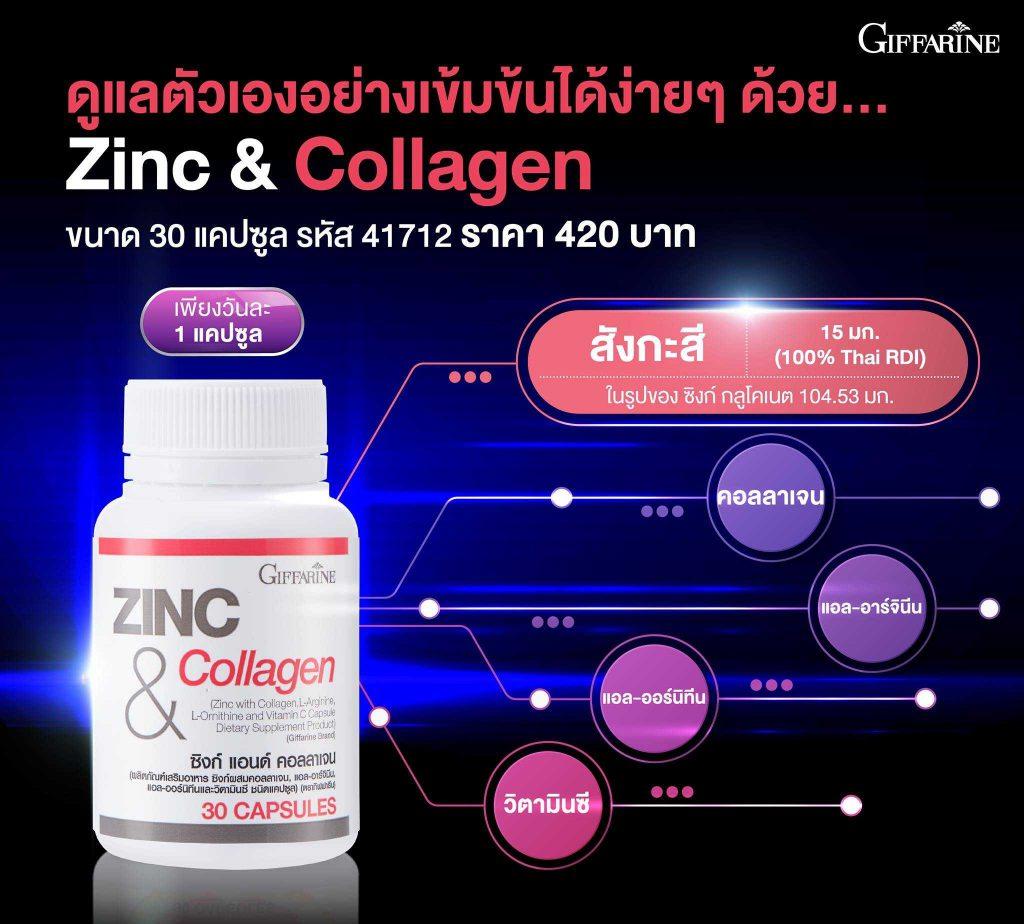 Zinc&Collagen